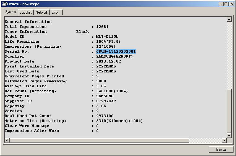 m262x 282x series firmware