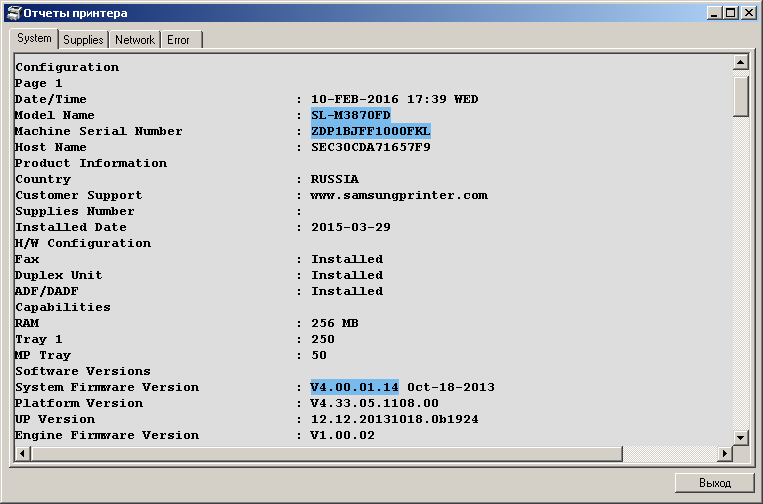 Rapidshare Nightstud 2 V1 0bits