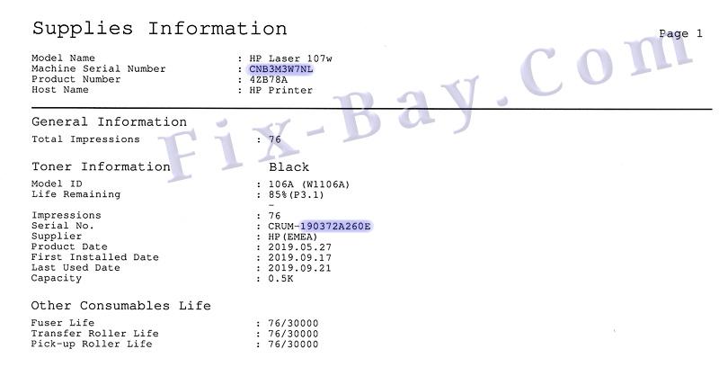 Отчёт Supplies Information Laser 107w