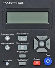 печать отчёта m6550 m6550nw m6550w m6550n